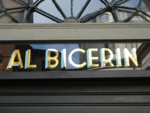 fig. 3 - locale storico AL BICERIN